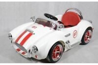 Электромобиль Kids Cars Retro D8090W